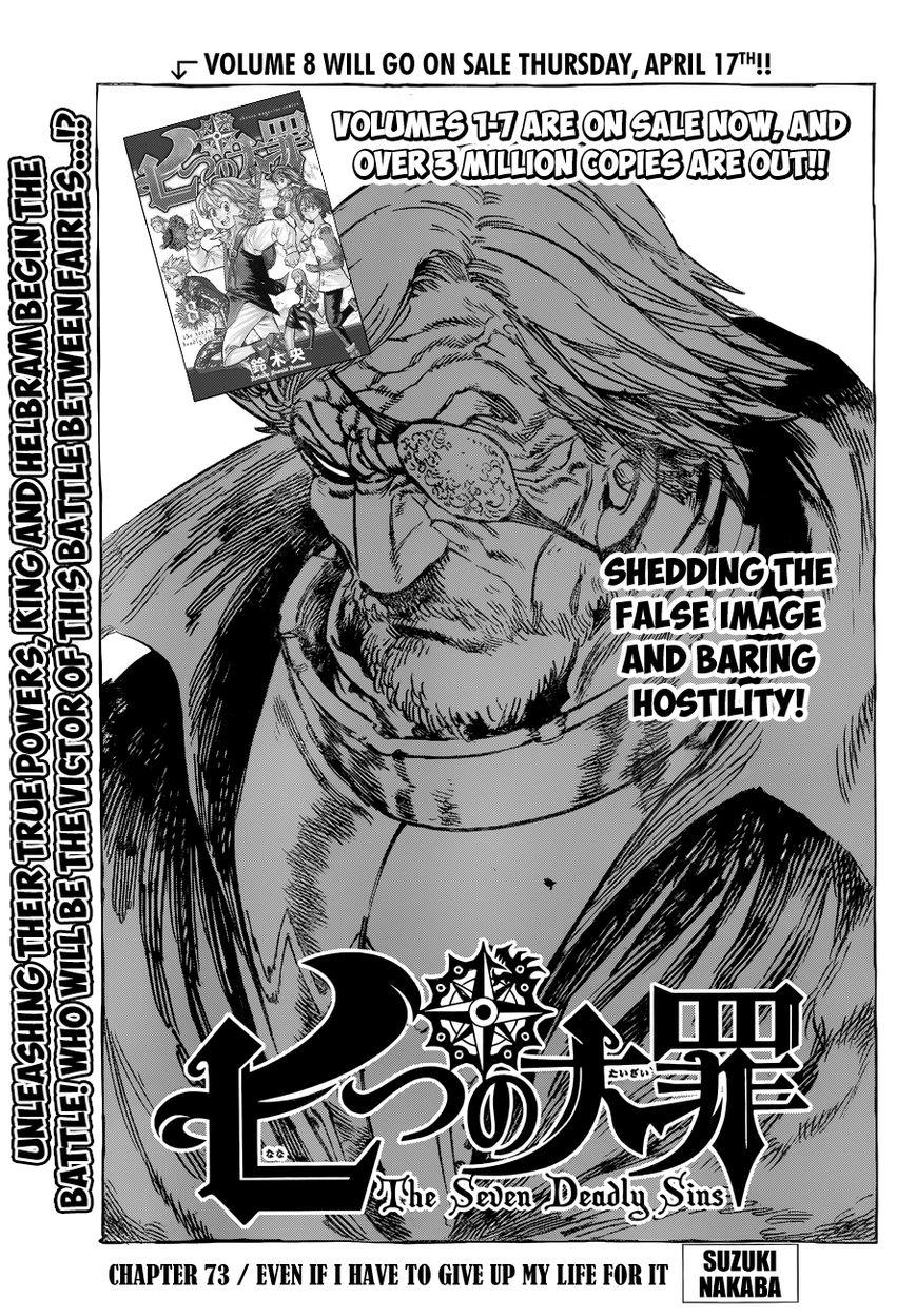 Nanatsu no Taizai 73 Page 2