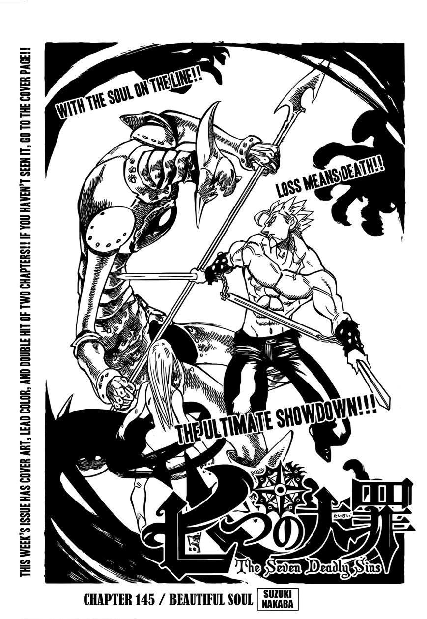 Nanatsu no Taizai 145 Page 2