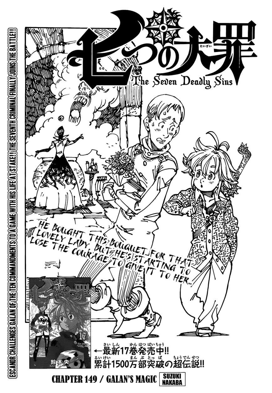 Nanatsu no Taizai 149 Page 2