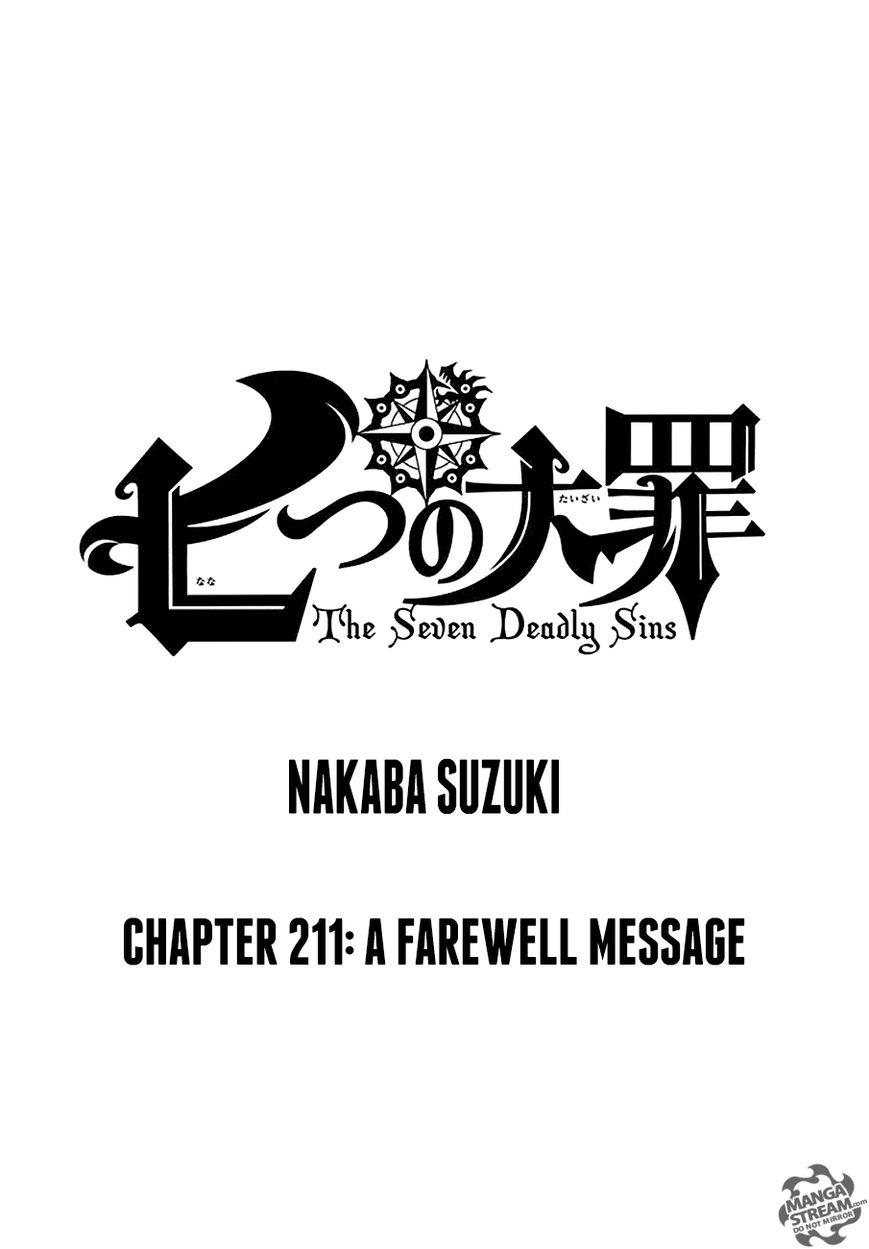 Nanatsu no Taizai 211 Page 1
