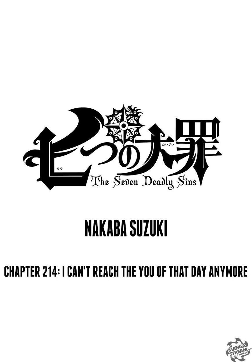 Nanatsu no Taizai 214 Page 1