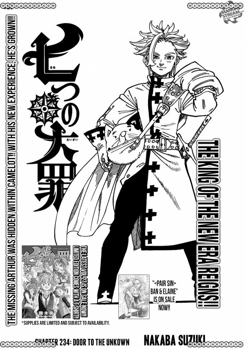 Nanatsu no Taizai 234 Page 1