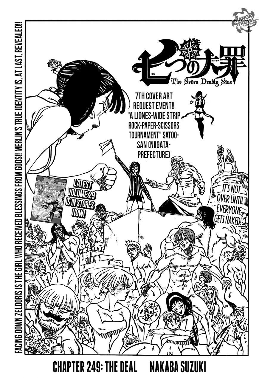 Nanatsu no Taizai 249 Page 1