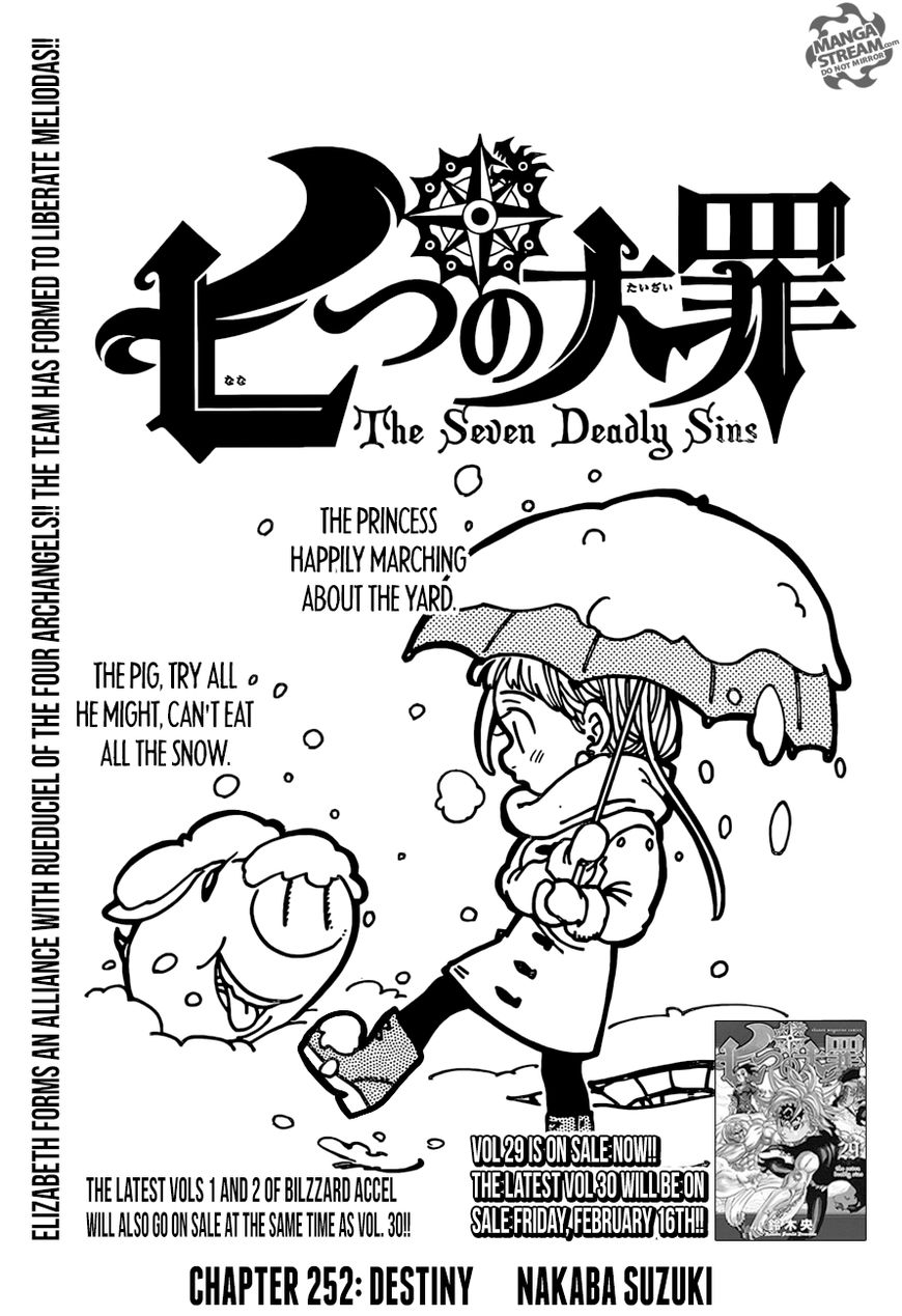 Nanatsu no Taizai 252 Page 1