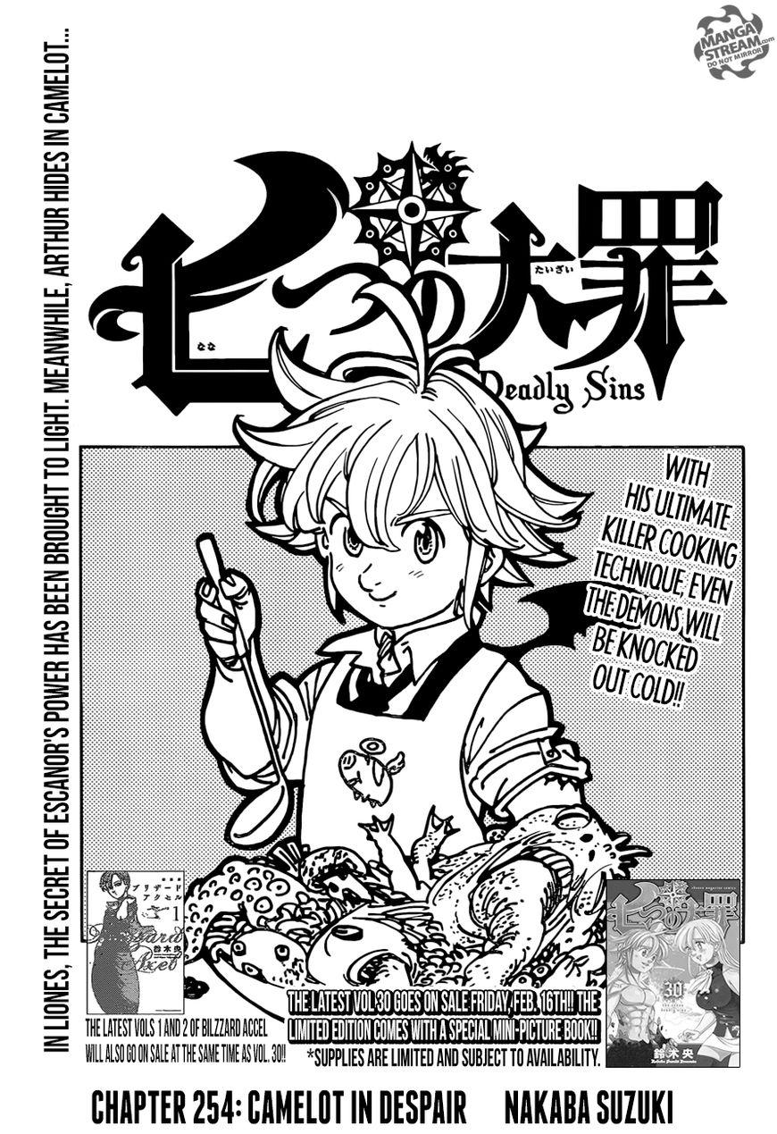 Nanatsu no Taizai 254 Page 1