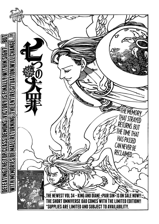 Nanatsu no Taizai 292 Page 1