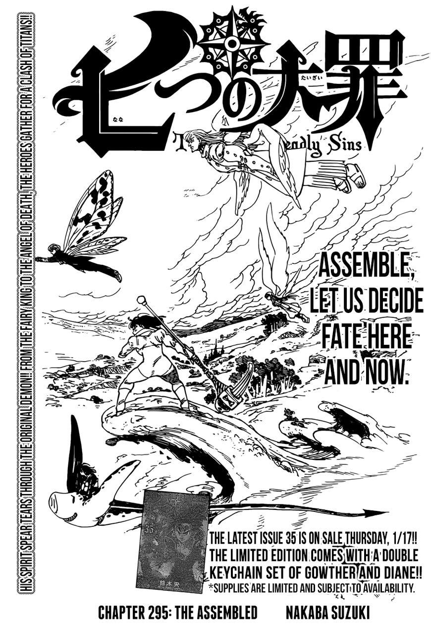 Nanatsu no Taizai 295 Page 1