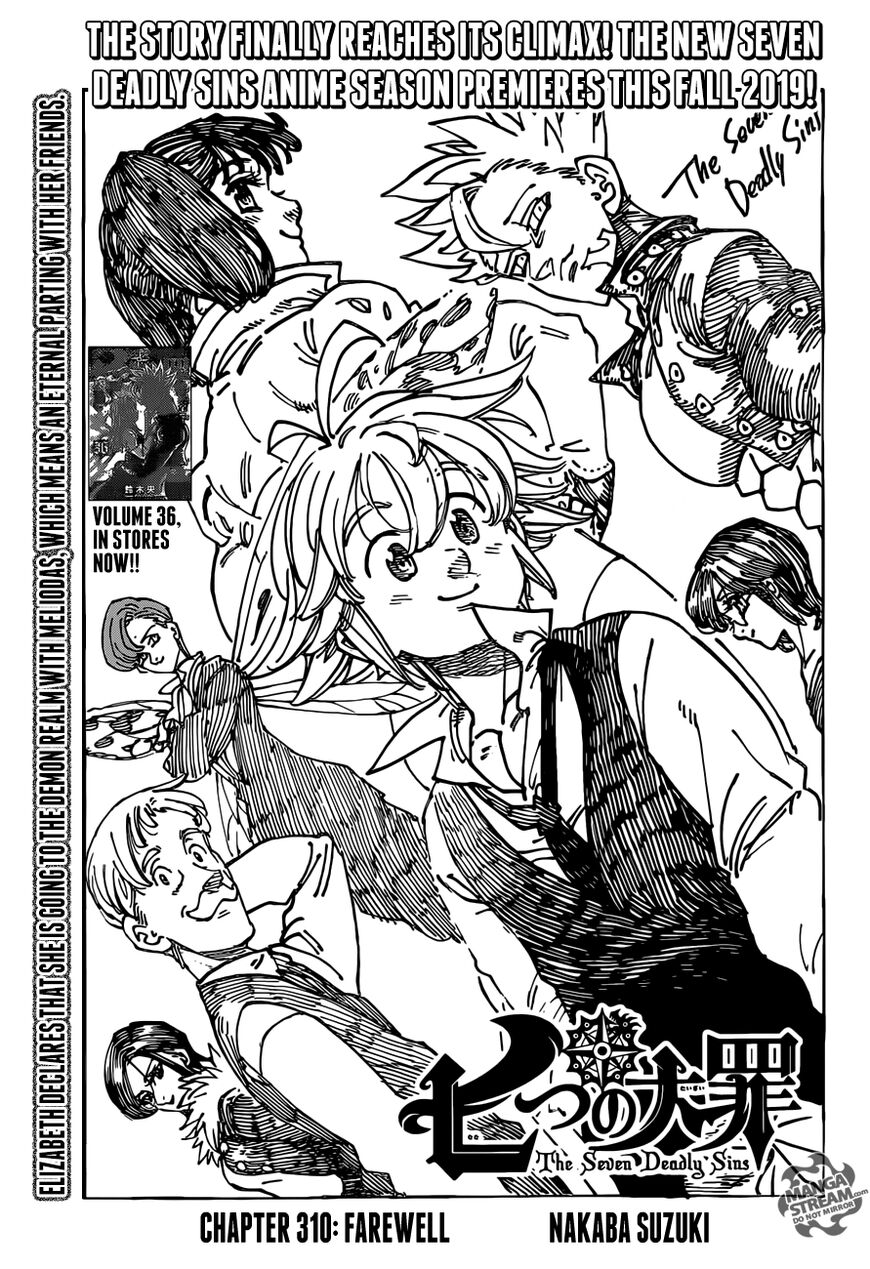 Nanatsu no Taizai 310 Page 1