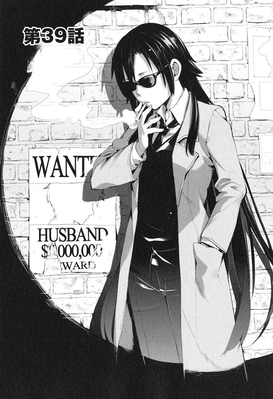 Yahari Ore no Seishun Love Come wa Machigatteiru 39 Page 1