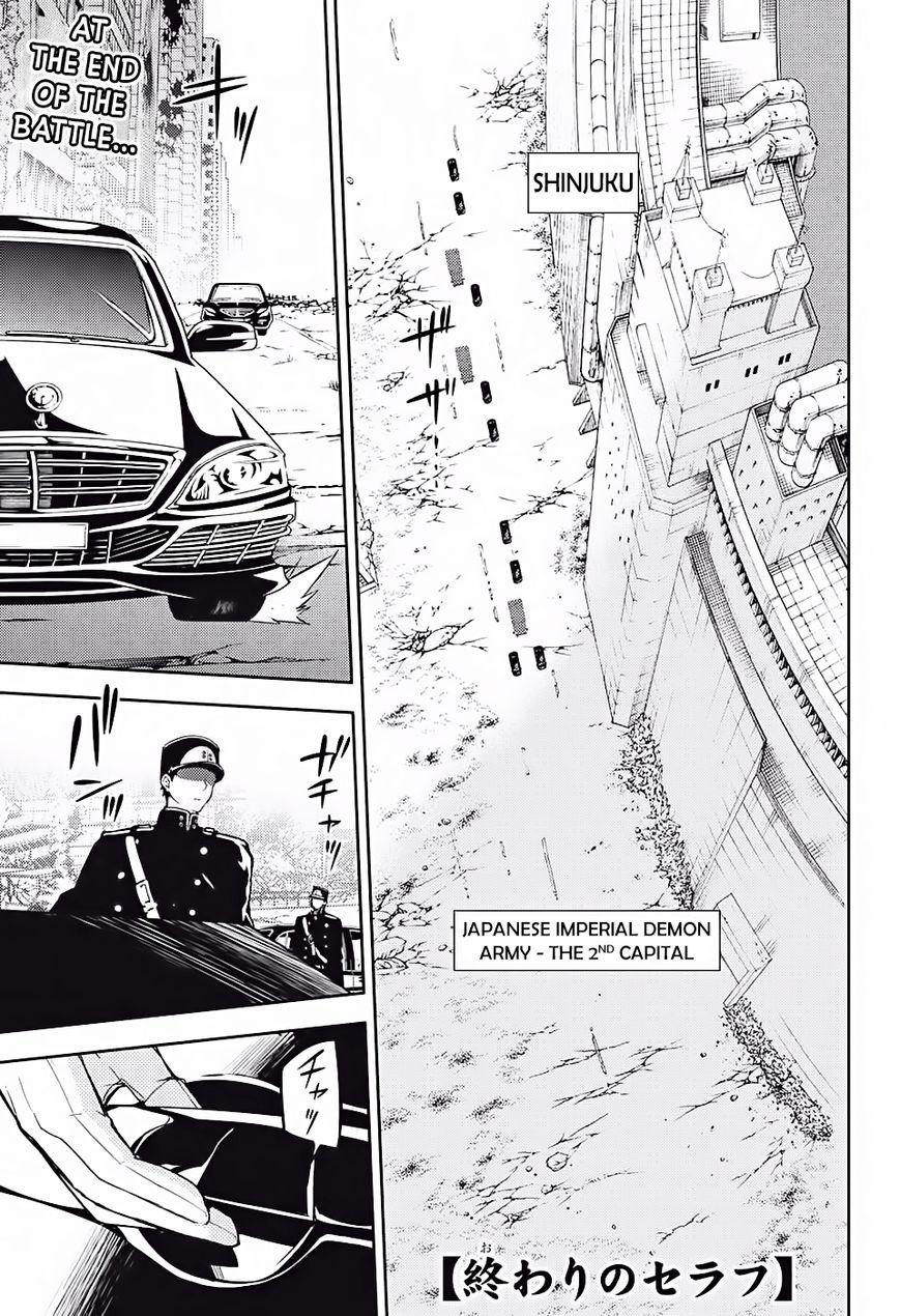 Owari no Serafu 47 Page 2