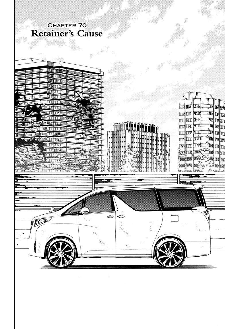 Owari no Serafu 70 Page 2