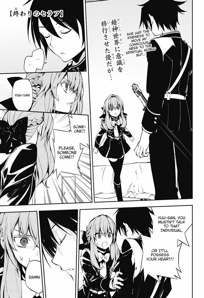 Owari no Serafu 74 Page 1