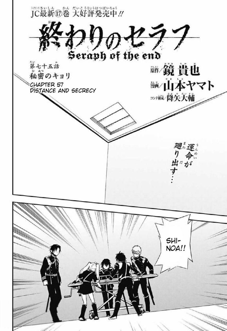 Owari no Serafu 75 Page 2