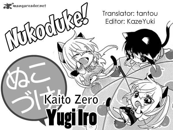 Nukoduke! 37 Page 1
