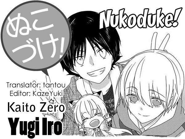 Nukoduke! 70 Page 1