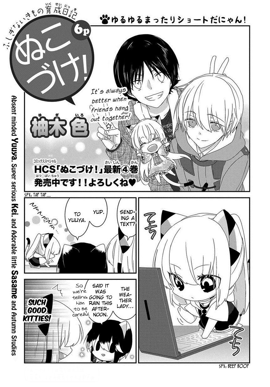 Nukoduke! 70 Page 2