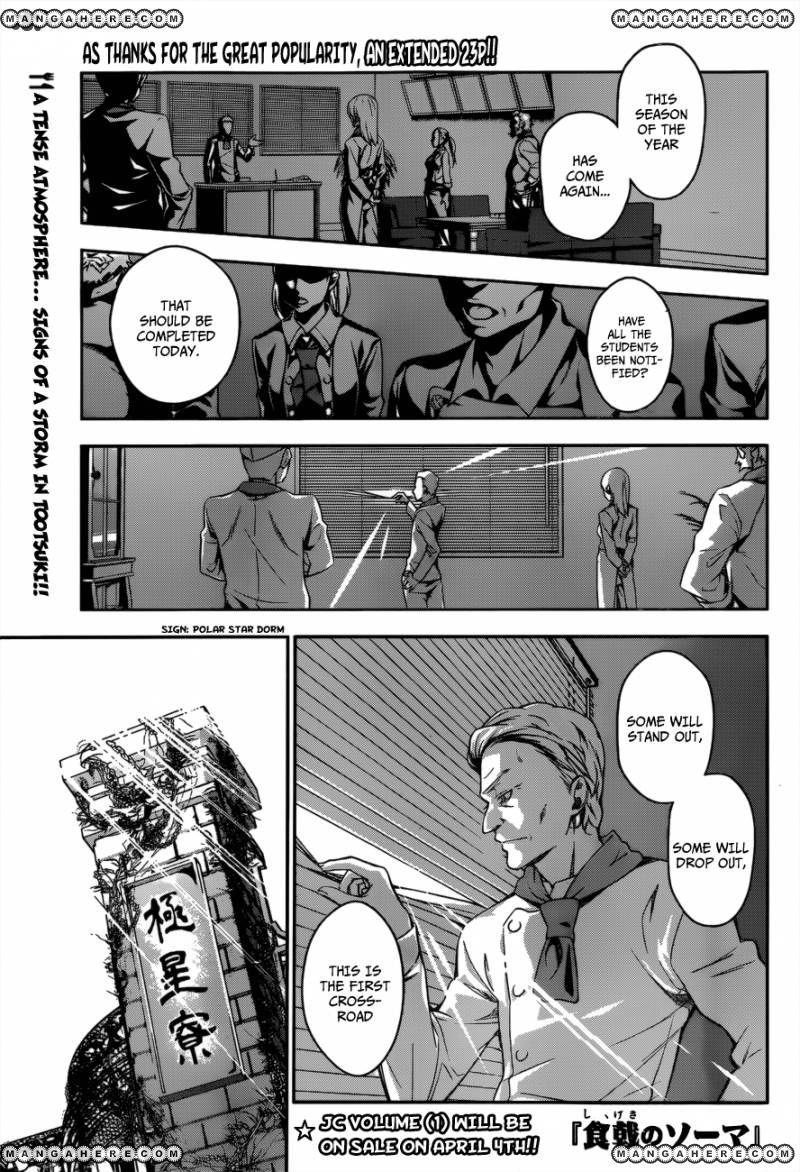 Shokugeki no Soma 14 Page 2