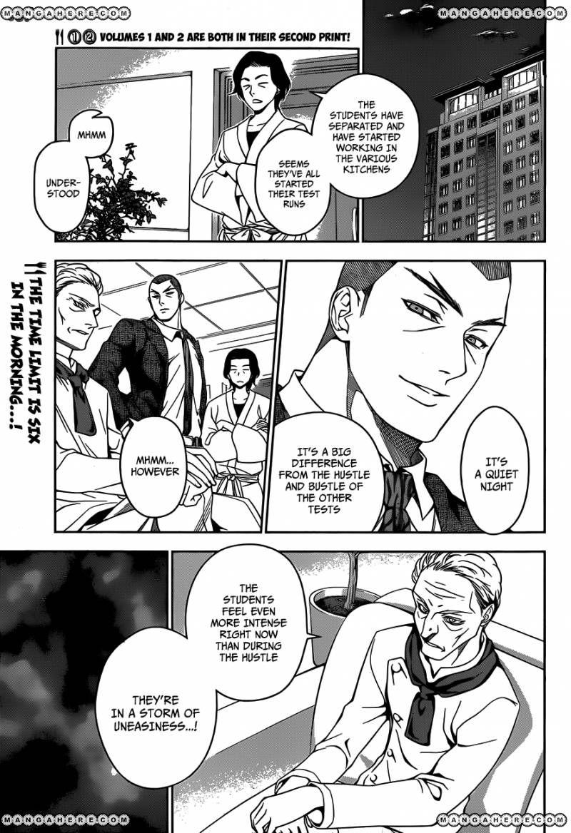 Shokugeki no Soma 29 Page 2