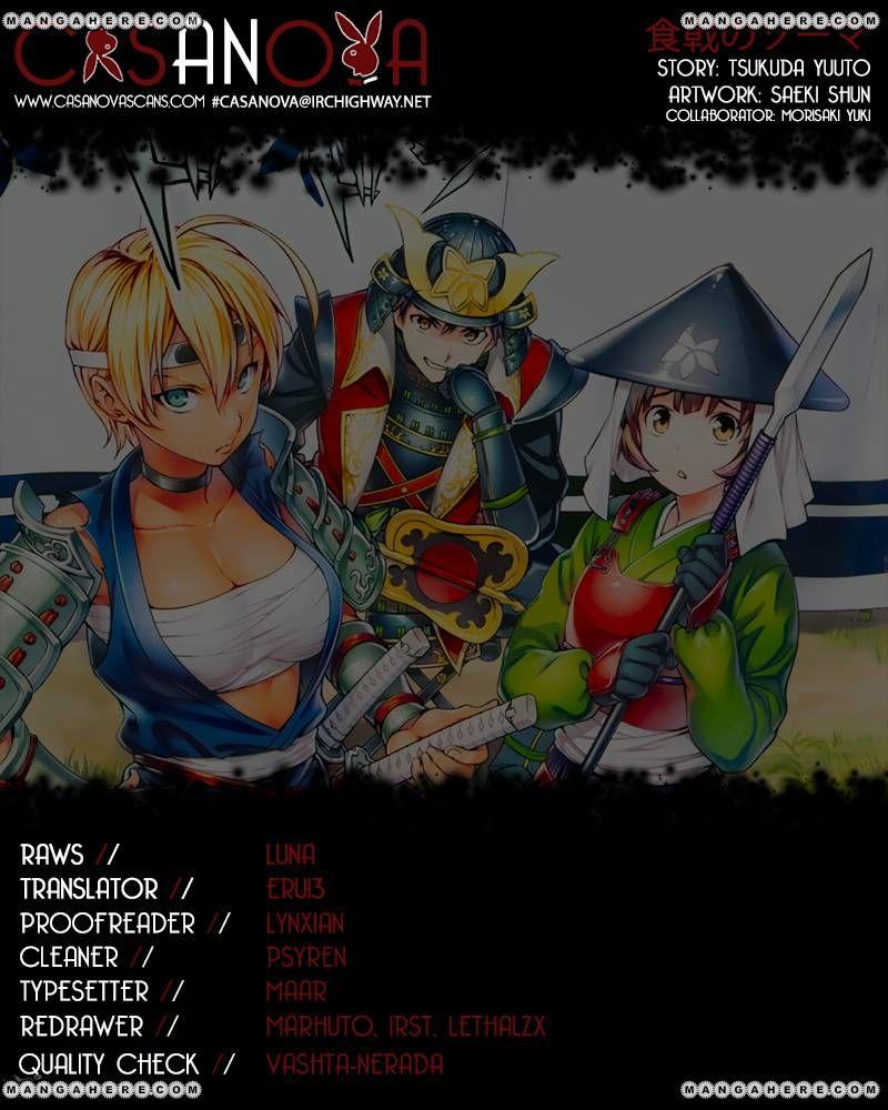 Shokugeki no Soma 49 Page 1