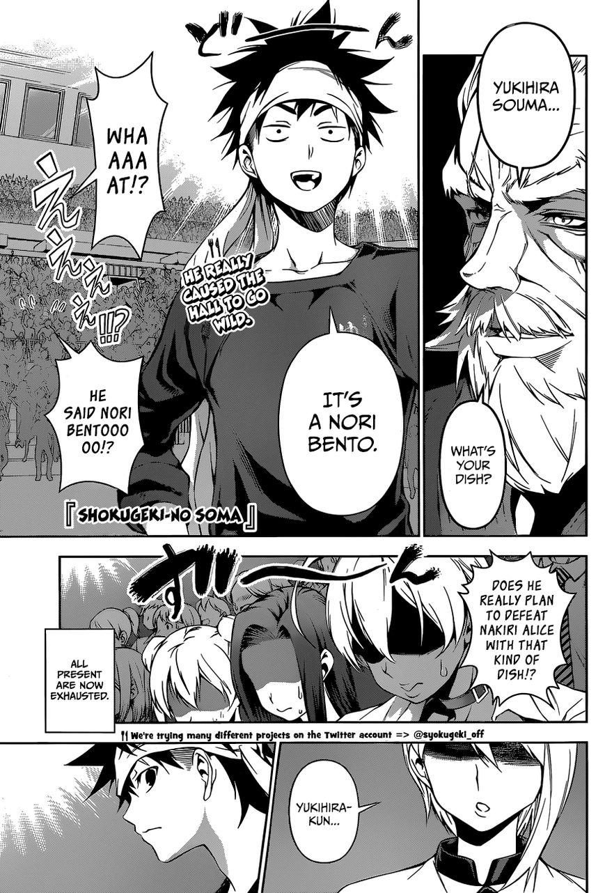 Shokugeki no Soma 65 Page 2