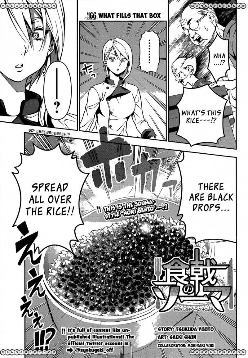 Shokugeki no Soma 66 Page 2
