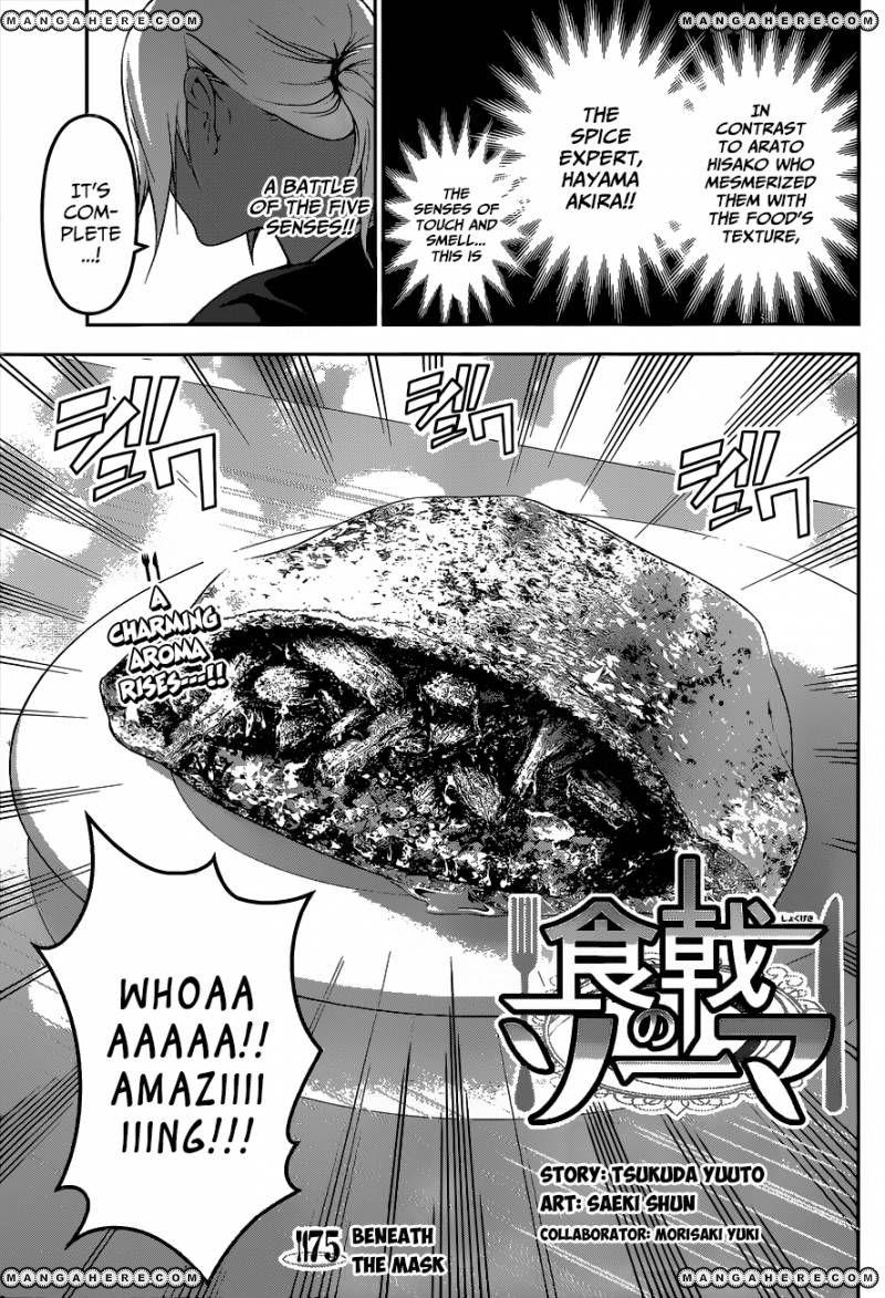 Shokugeki no Soma 75 Page 2