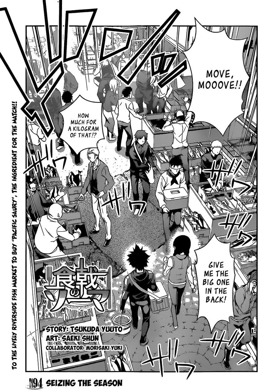 Shokugeki no Soma 94 Page 2