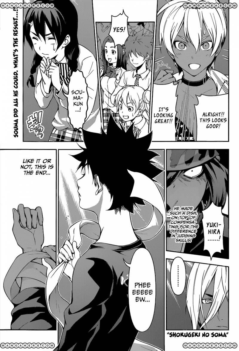 Shokugeki no Soma 103 Page 2