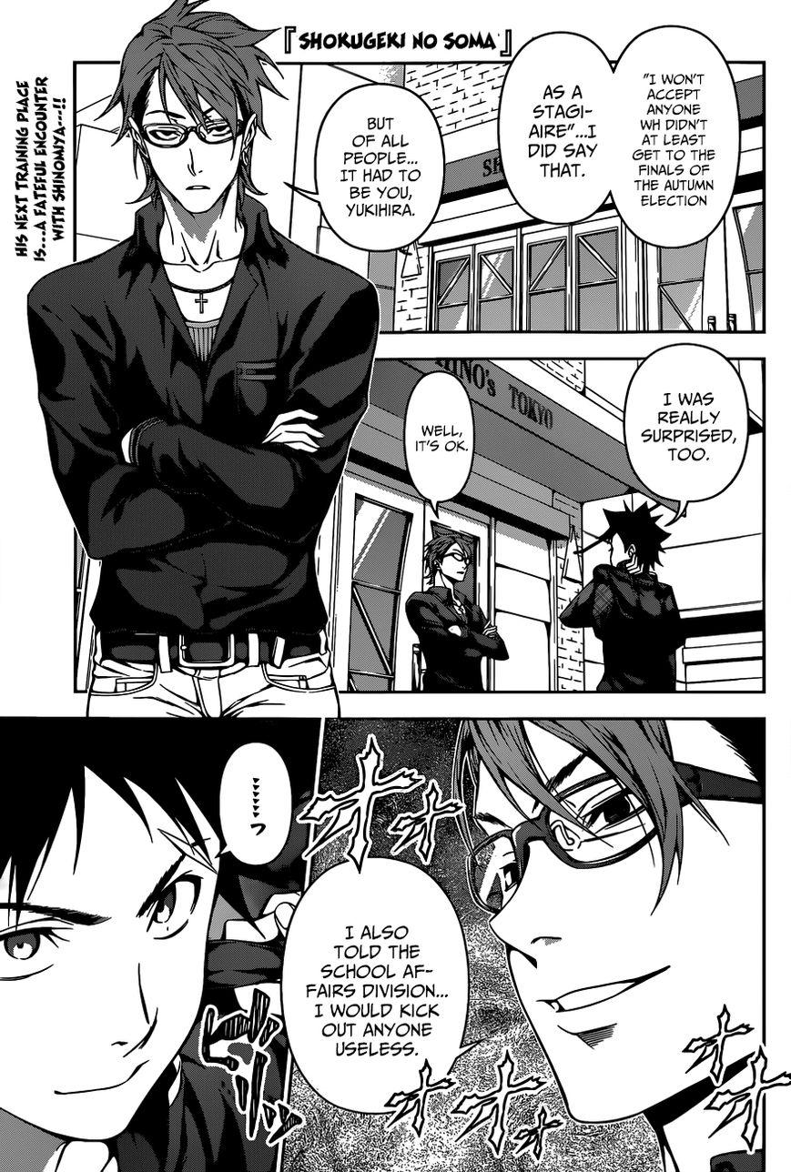 Shokugeki no Soma 110 Page 2