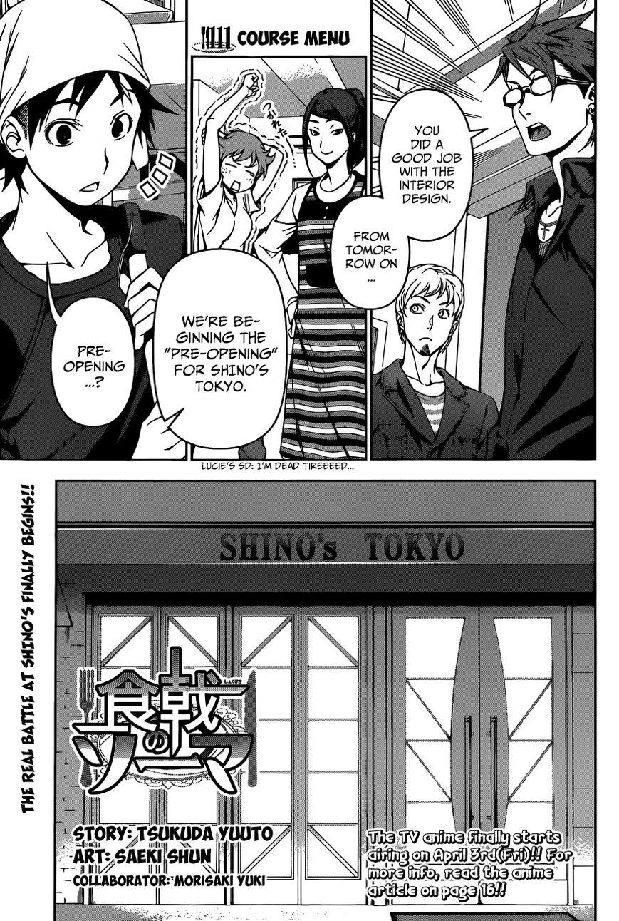 Shokugeki no Soma 111 Page 2