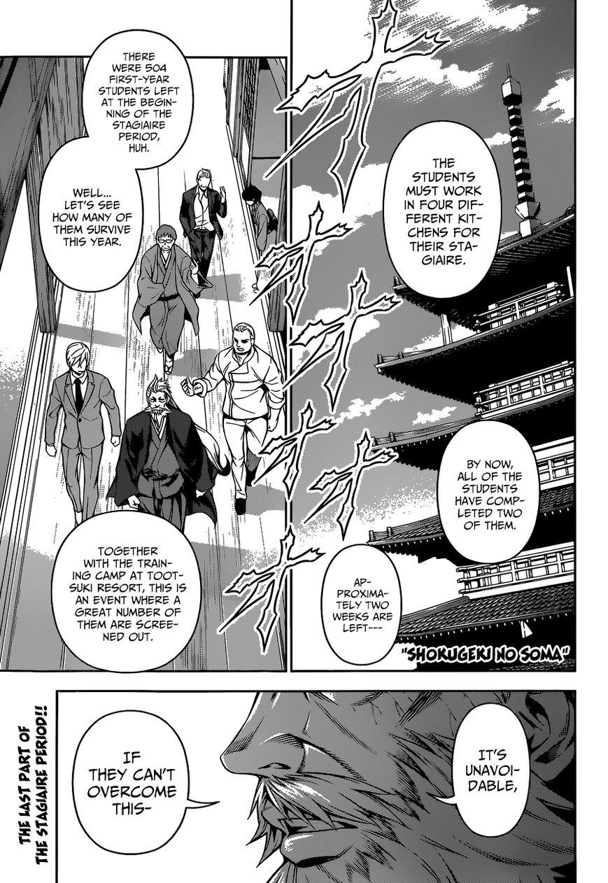 Shokugeki no Soma 116 Page 2