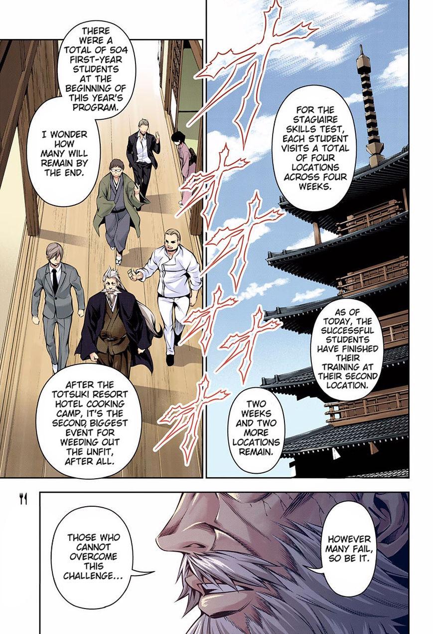 Shokugeki no Soma 116.1 Page 2