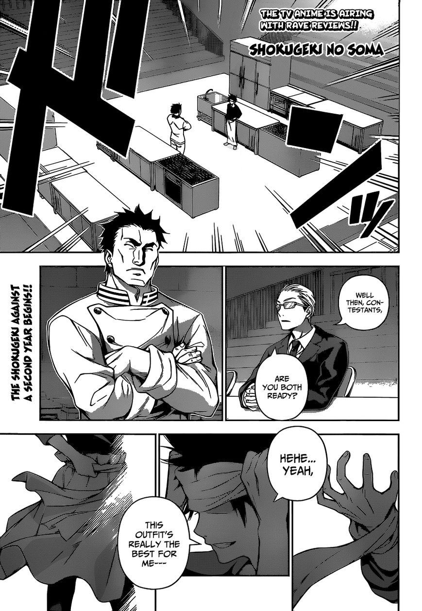Shokugeki no Soma 117 Page 2