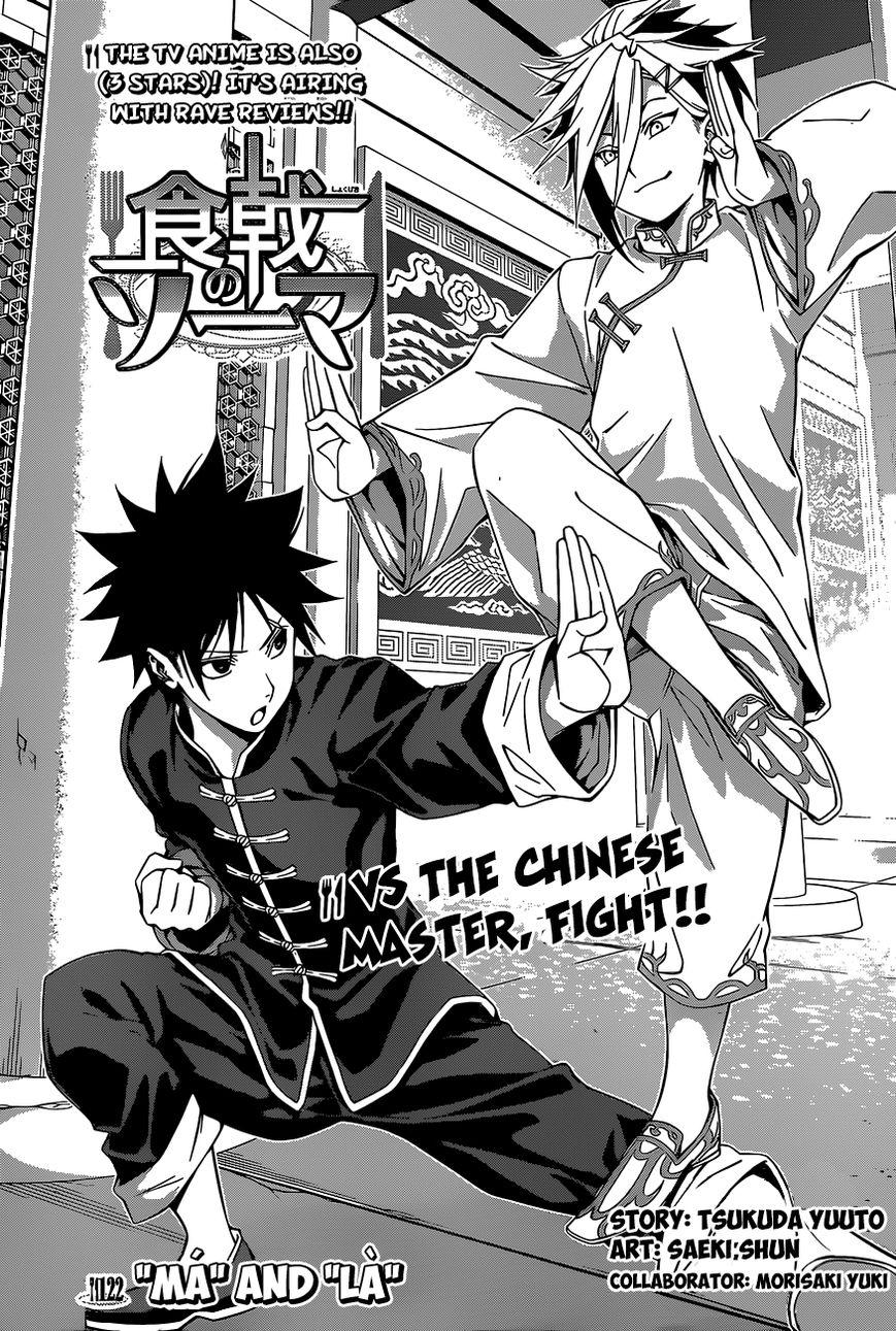 Shokugeki no Soma 122 Page 2