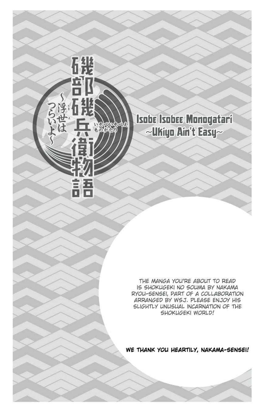 Shokugeki no Soma 125.5 Page 1
