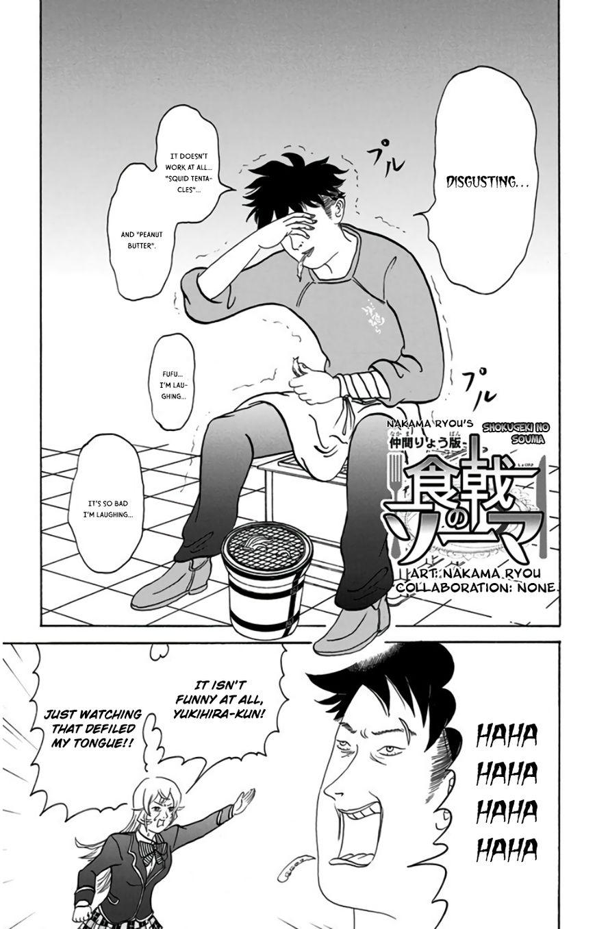 Shokugeki no Soma 125.5 Page 2