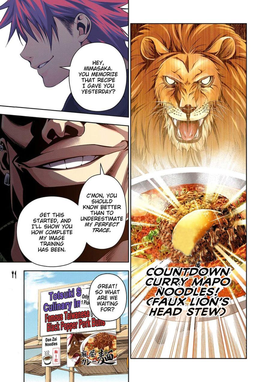 Shokugeki no Soma 130.1 Page 2