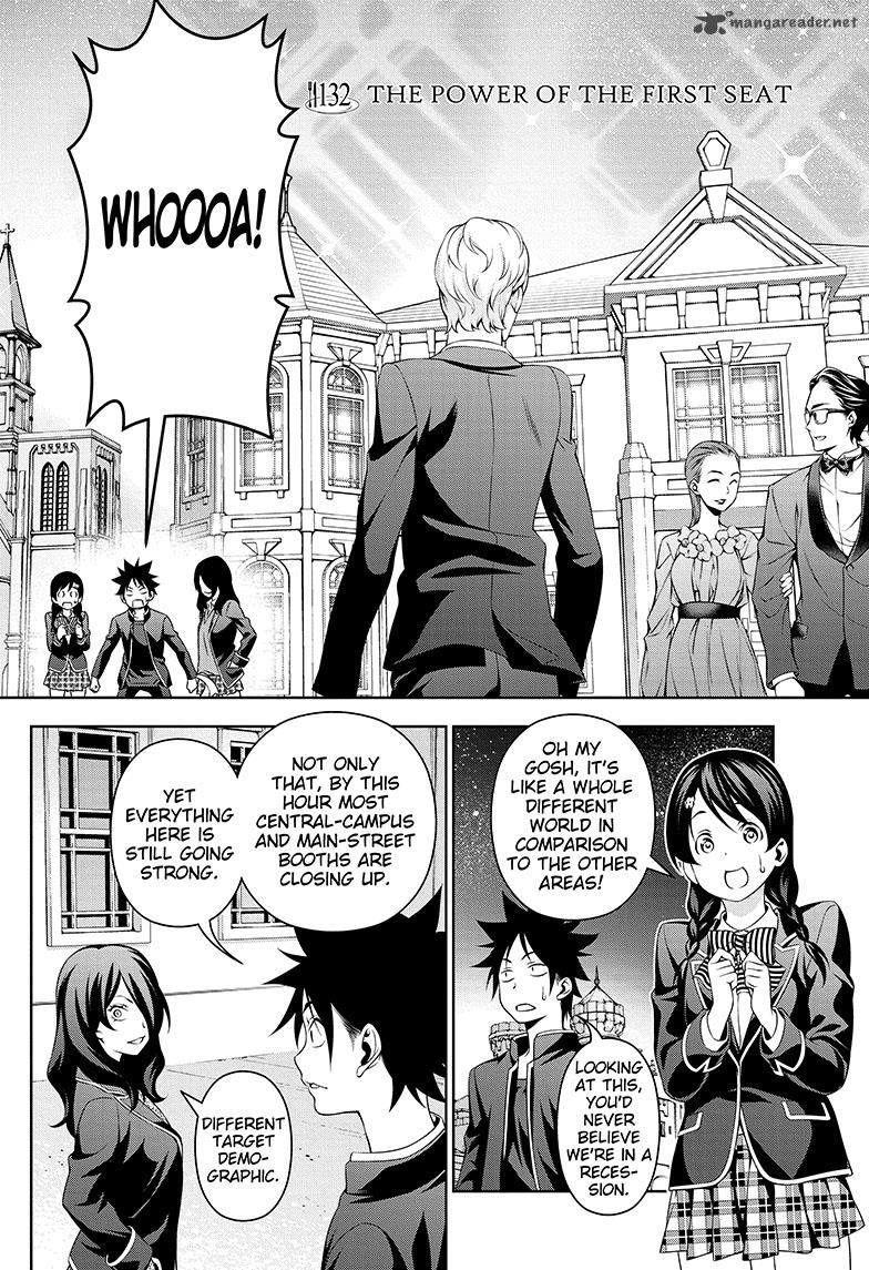 Shokugeki no Soma 132 Page 2