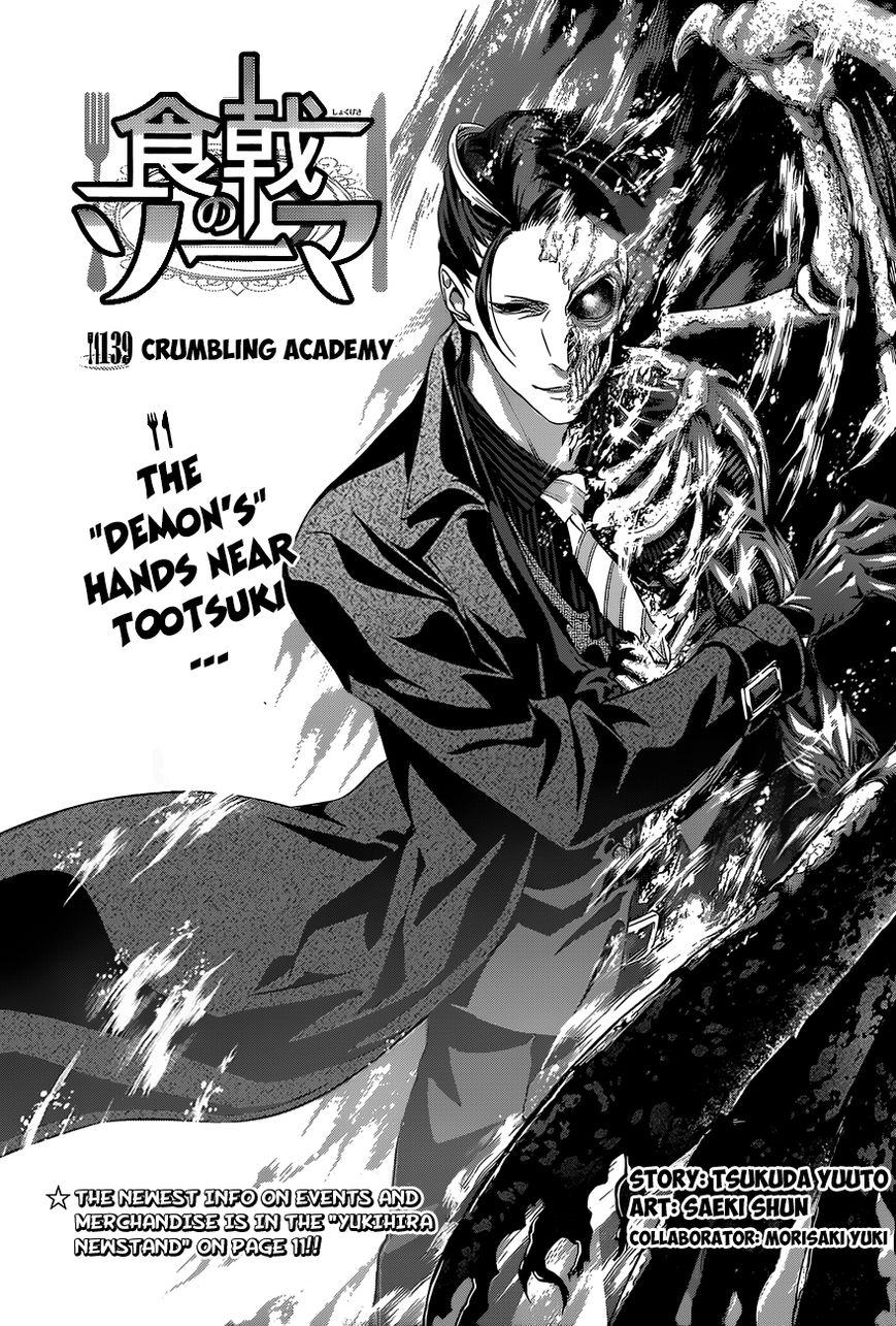 Shokugeki no Soma 139 Page 2