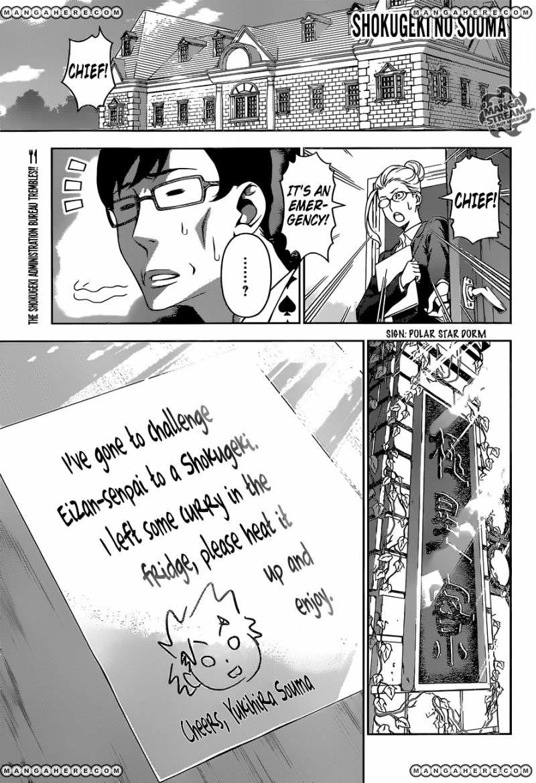 Shokugeki no Soma 142 Page 1
