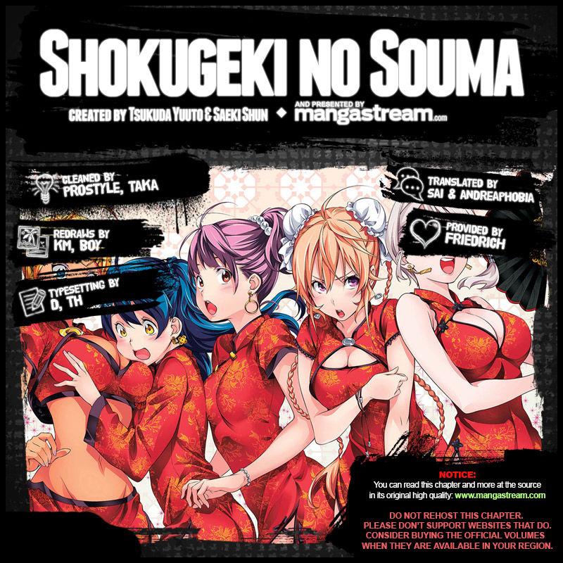 Shokugeki no Soma 145 Page 2