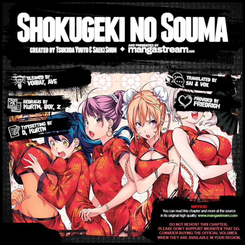Shokugeki no Soma 159 Page 2