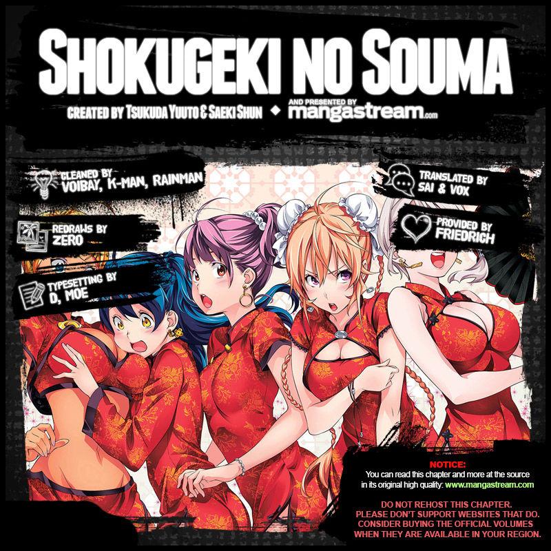 Shokugeki no Soma 162 Page 2