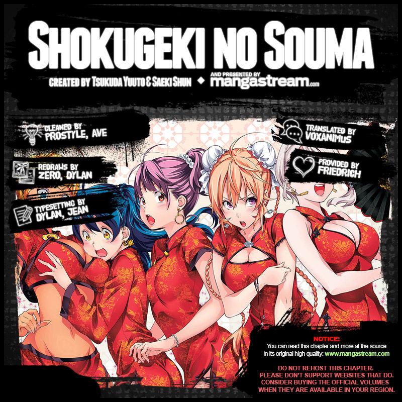 Shokugeki no Soma 175 Page 2