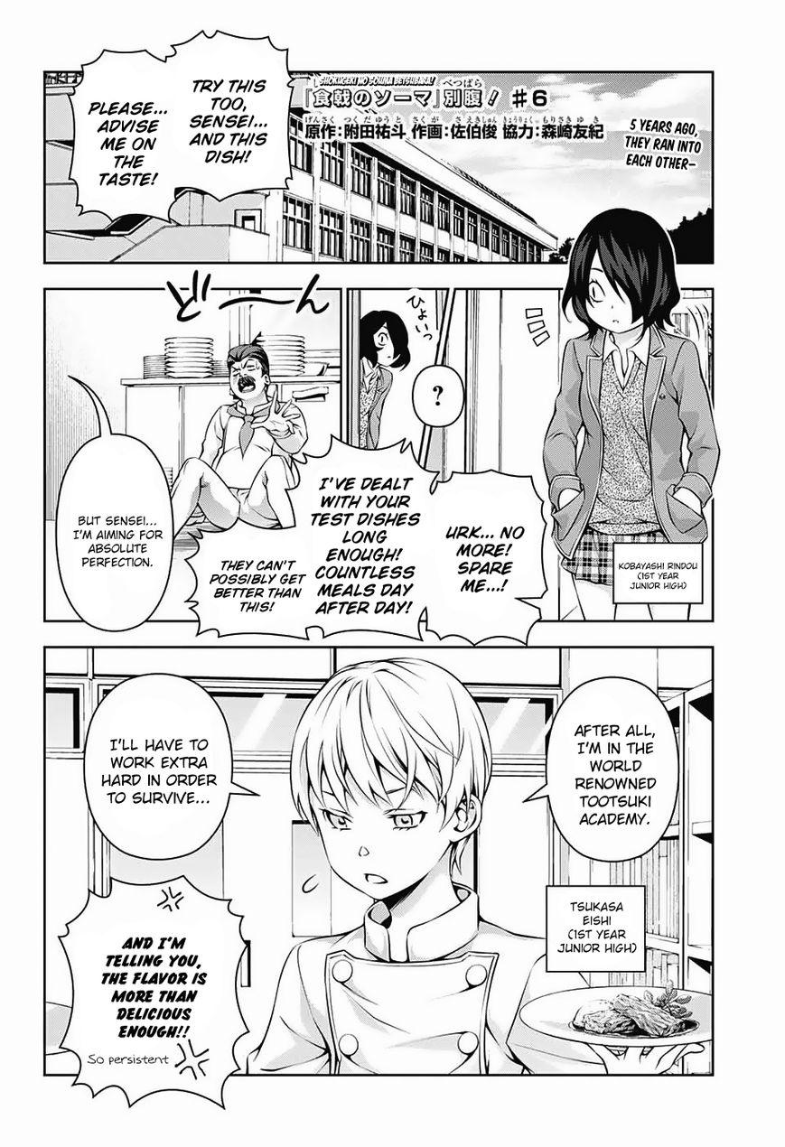 Shokugeki no Soma 177.2 Page 1