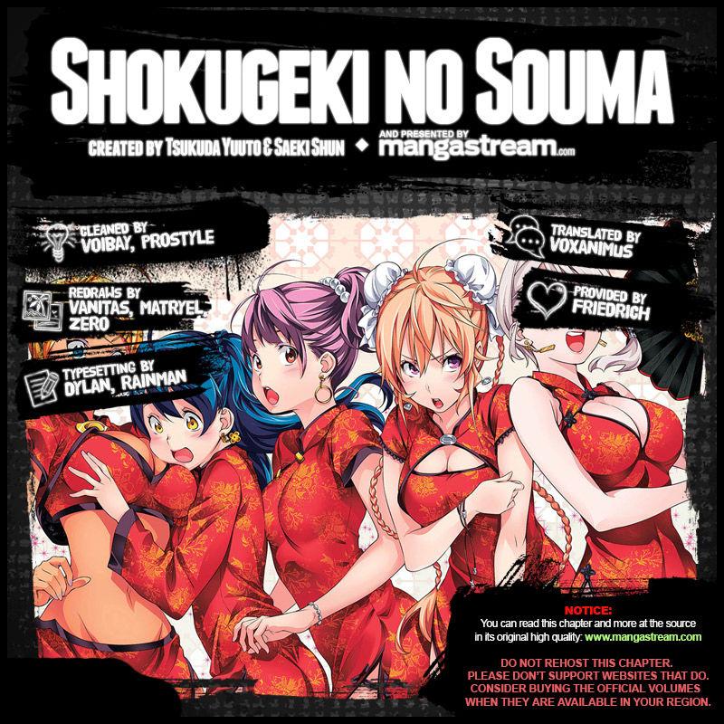 Shokugeki no Soma 199 Page 2