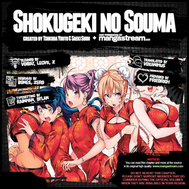 Shokugeki no Soma 203 Page 2