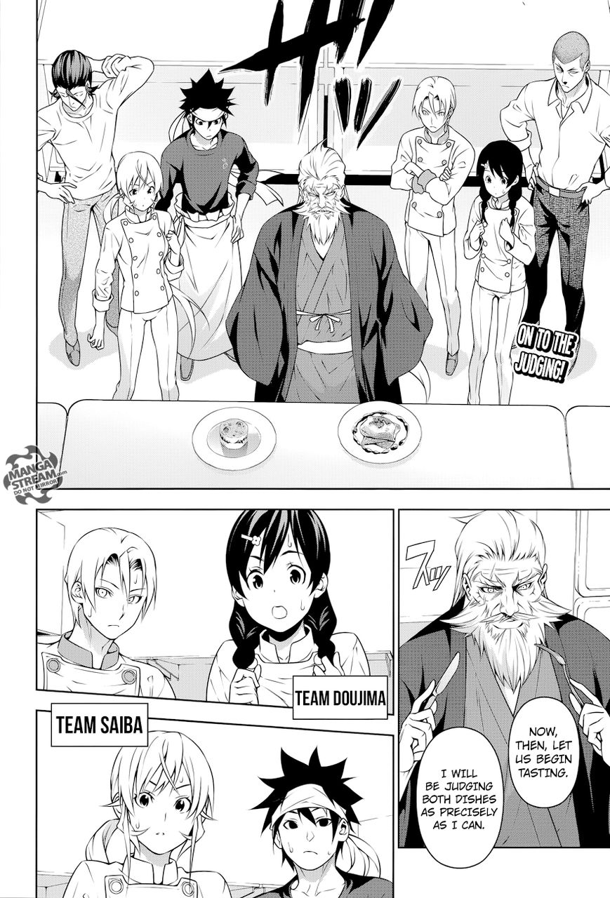 Shokugeki no Soma 203 Page 3
