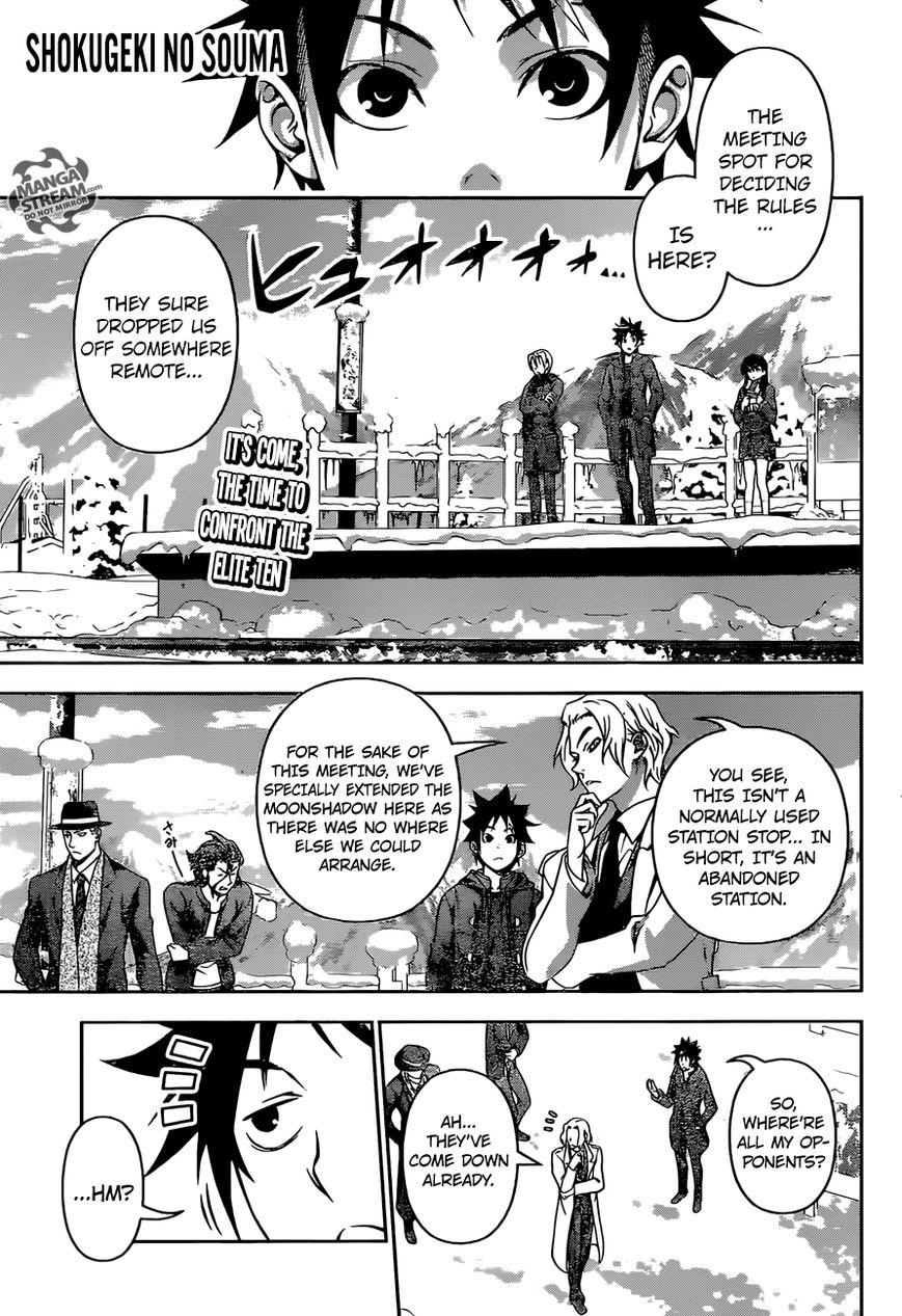 Shokugeki no Soma 204 Page 1