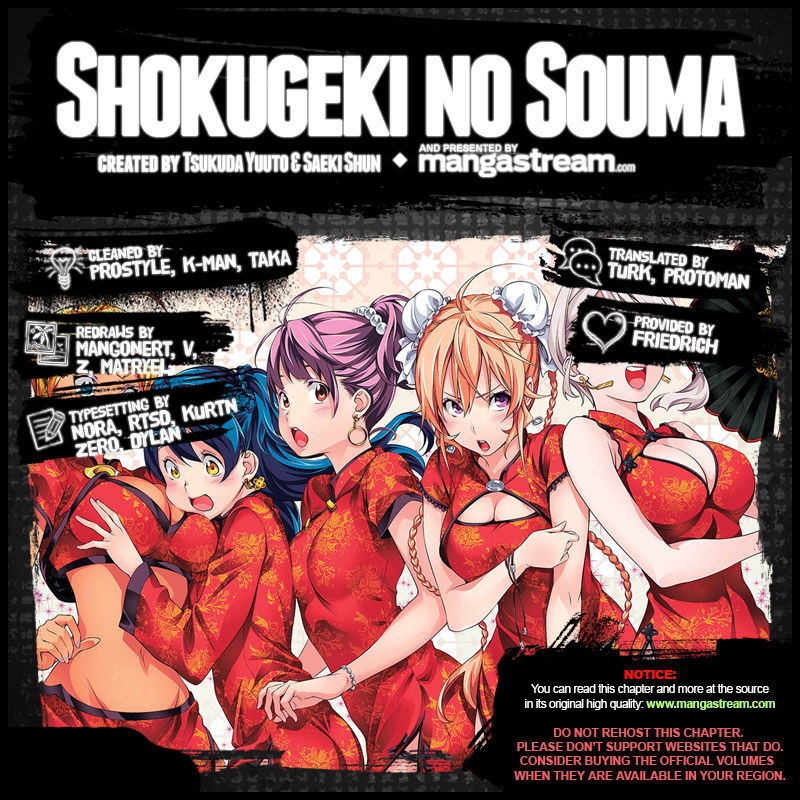 Shokugeki no Soma 207 Page 2